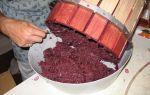 Как сделать пресс для винограда?