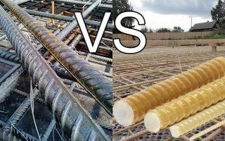 Чем отличаются стеклопластиковая и металлическая арматуры?